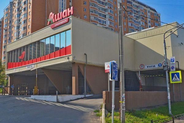 Супермаркет АШАН, МО, г. Красногорск, ул. Братьев Горожанкиных, д.23а, 2 этажа 1798 м2